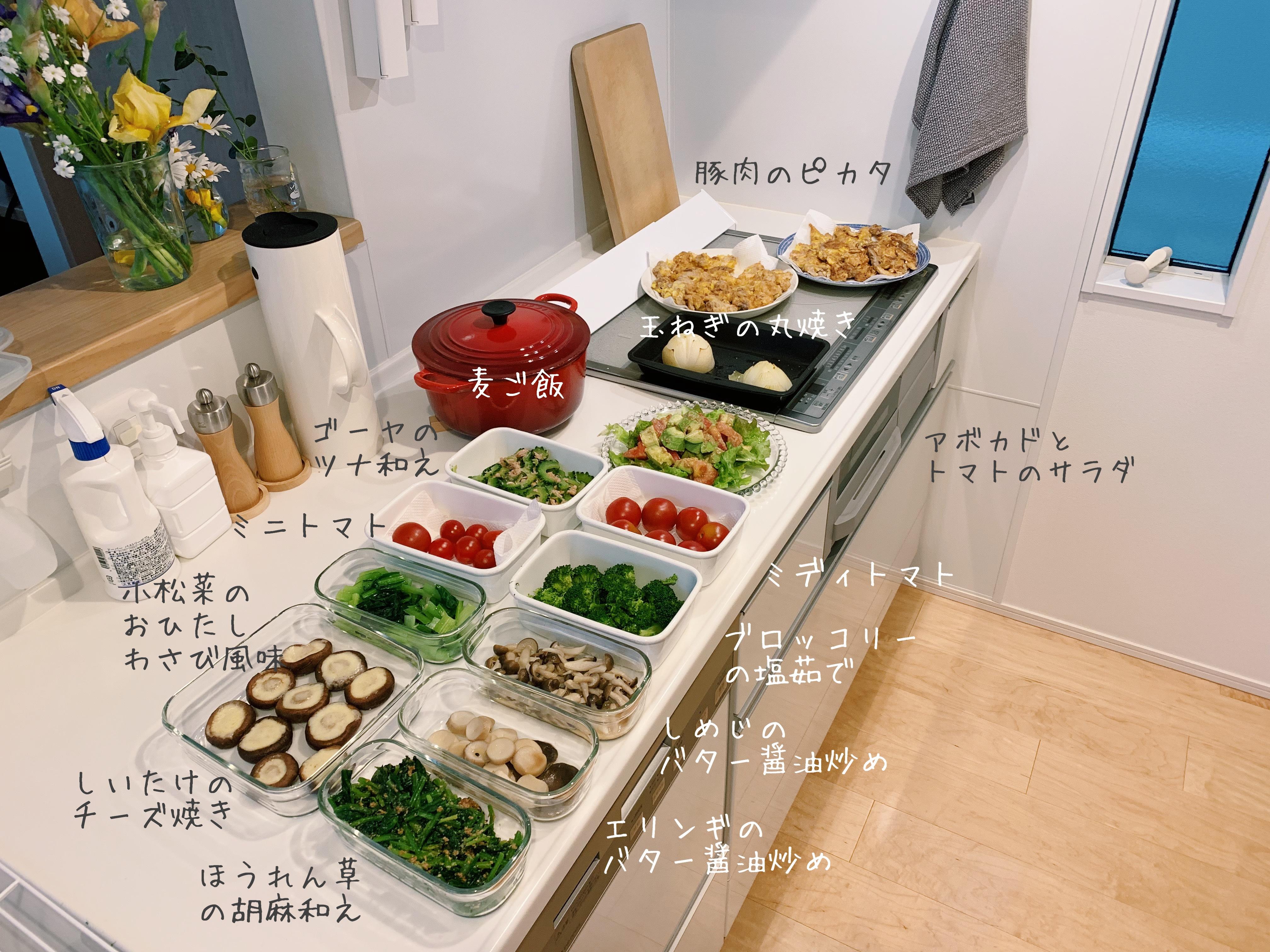 【作りおき】平日をのりきるための作りおきと、常備食材