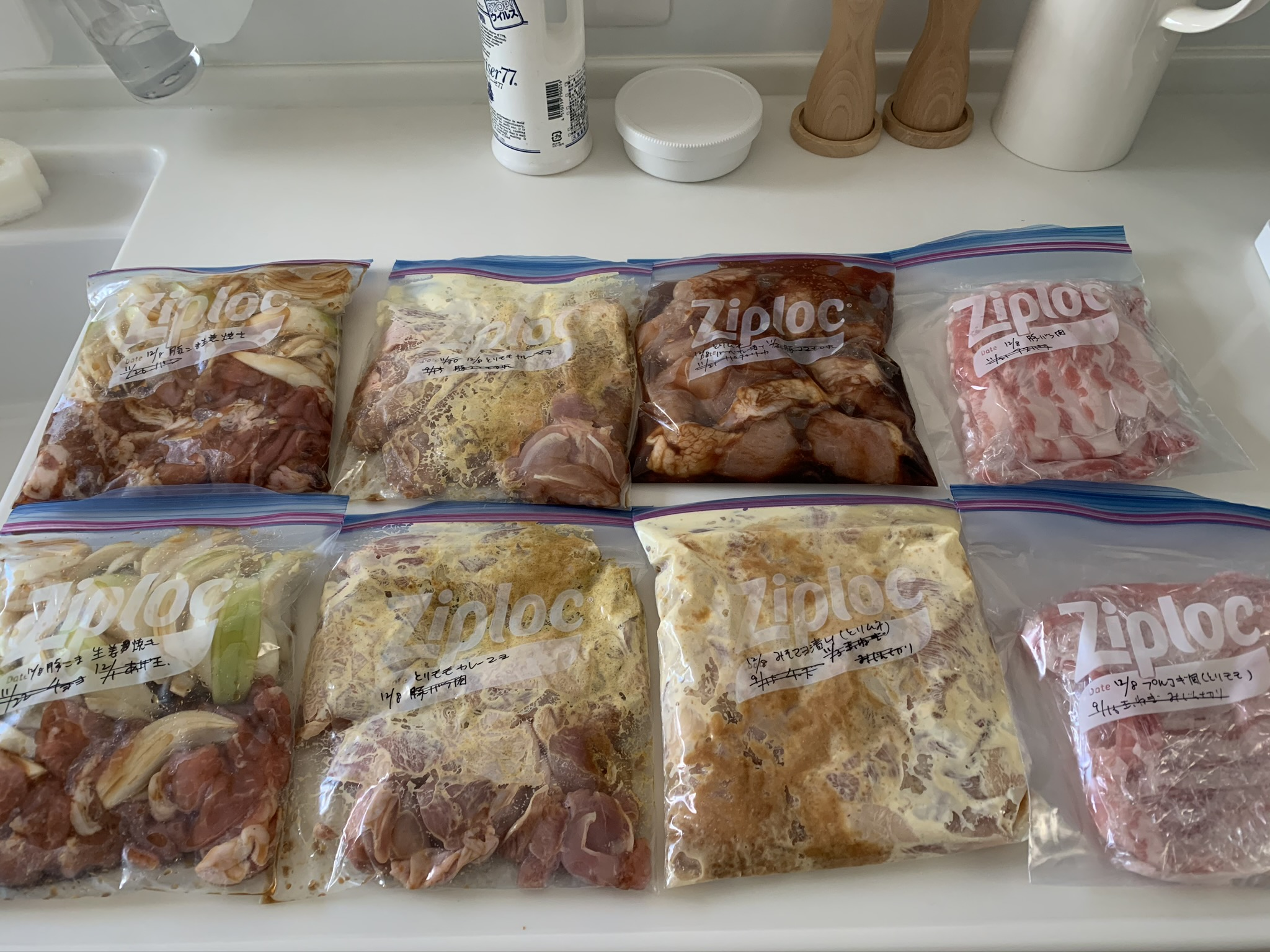 ジッパー付き保存袋で下味冷凍