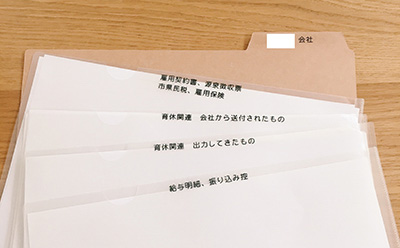 書類、スケジュール…etc.わが家の情報管理術